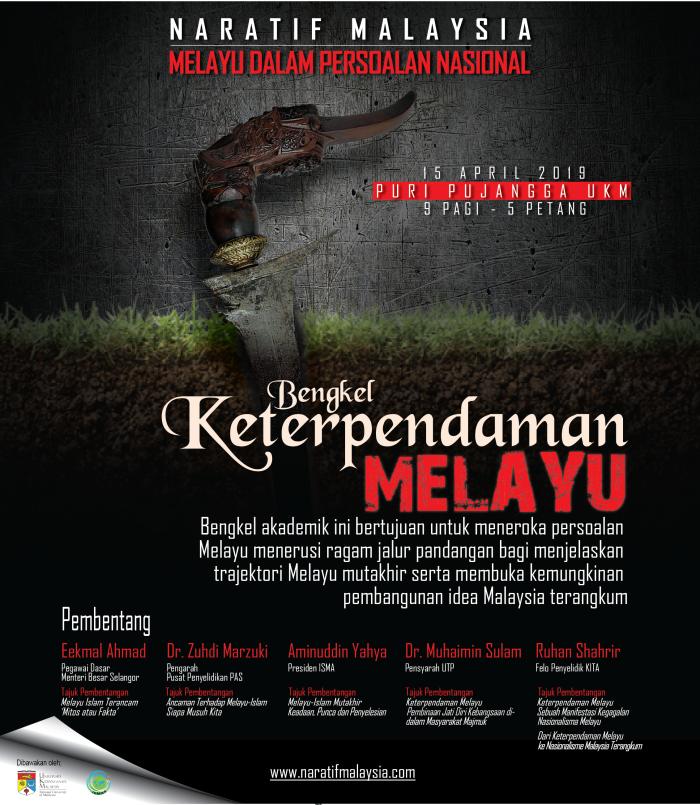 poster-keterpendaman-melayu